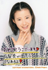 Erina Ikuta 生田衣梨奈 Morning Musume 2012 Winter FC Event ~Morning Labo Ⅲ~モーニング娘。FCイベント 2012 WINTER ~Morning Labo! Ⅲ~