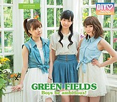 Lyrics : GREEN FIELDS