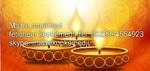LES PARFUMS MAGIQUES ET LEURS EFFICACITE du Maitre Marabout kopkemedji