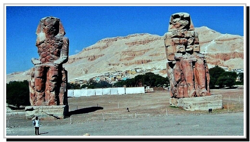 EGYPTE No 5 fin