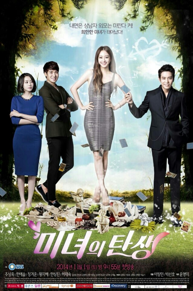Birth of a beauty (K drama)