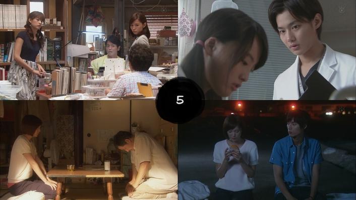 Sortie de l'épisode 5 de Koinaka ♫