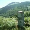 Borne frontière numéro 35 à Lizouniaco-gaïna (260 m)