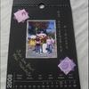 calendrier juin2008.jpg