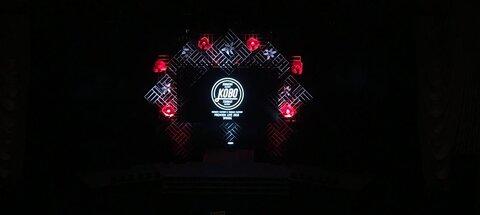 "Setlist de ""Kobushi Factory & Tsubaki Factory prenium live 2018 spring ~KOBO~"""