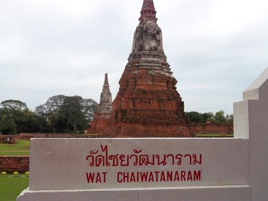 18  Wat  Chaiwatthanaram  27