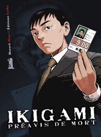 Bilan mangas 2015