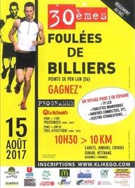 Les Foulées de Billiers - Mardi 15 août 2017