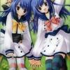 moe-2062-animal_ears-catgirl-ikegami_akane-nekomimi-original.jpg