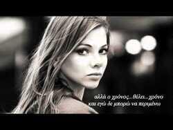 PAUSINI, Laura - It's Not Good-Bye  (Romantique)