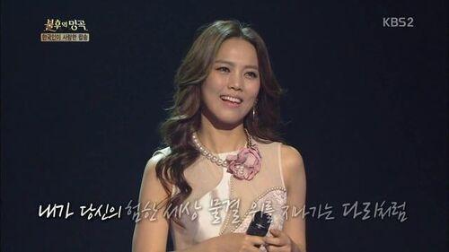 HYANG, So - Where Are You (Corée du Sud) (Musique du Monde)