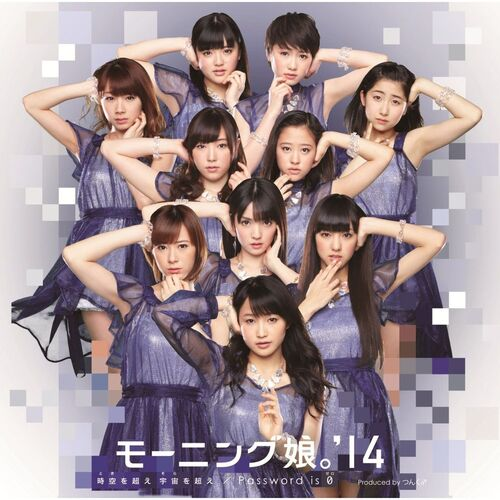 "Covers single ""Password is 0"" ""Toki wo koe Sora wo koe"""