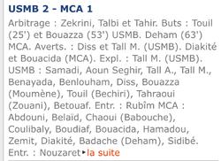 USM Blida-MCA 2-1 SAISON 2005/2006