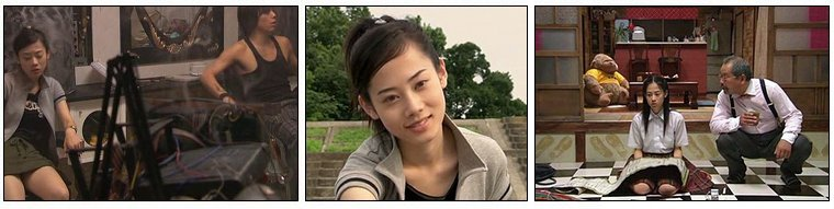 Drama Japonais ❖  Boku To Kanojo No XXX