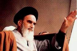 من يحكم إيران ؟