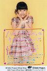 Masaki Sato 佐藤優樹 Morning Musume Tanjou 15 Shuunen Kinen Concert Tour 2012 Aki ~Colorful character~