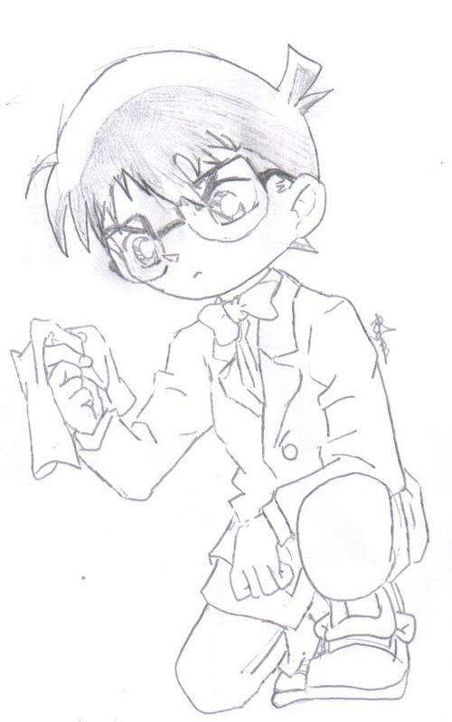 Détective Conan !