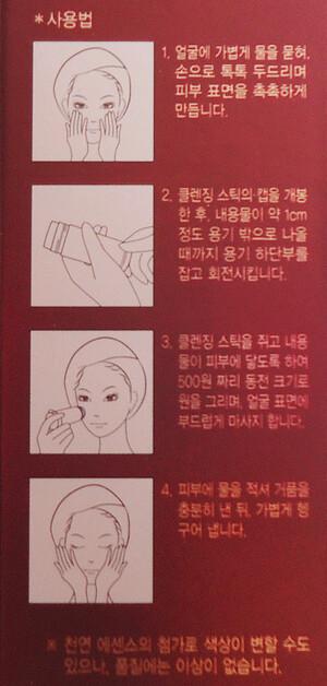 Le savon aux pétales de rose par Su:m37