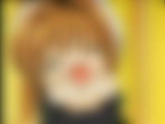 Qui est ce ?