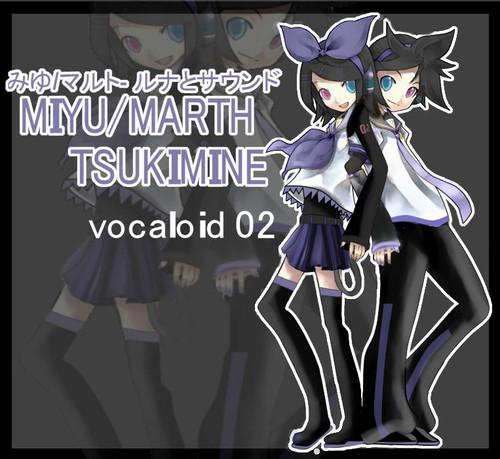 Miyu Tsukimine et Marth Tsukimine