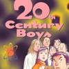 20th century boys tome 5