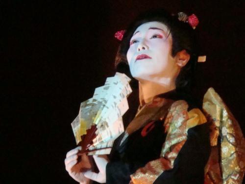 Yuko Fujima
