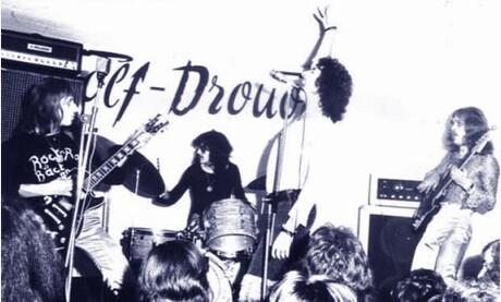 1971-1972 SADE 1