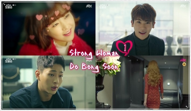 Strong Woman Do Bong Soon - Episode 1 -