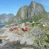iles vesteralen et Lofoten