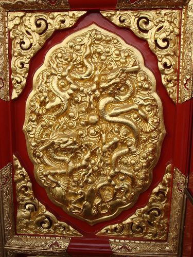 China Beijing The Forbidden City | In #China? Try www.importedFun.com for award winning #kid's #science |: