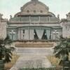 vichy casino 1908