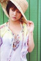 Alo Hello! Niigaki Risa Photobook -MAHALO- アロハロ!新垣里沙写真集-MAHALO- Photobook