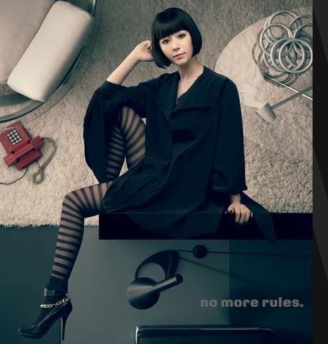 kate-no-more-rules1.jpg