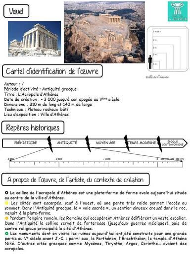 Dictée des arts : l'Acropole