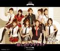 Singles Morning Musume