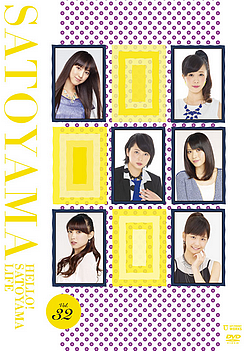 Hello! SATOYAMA Life vol.31