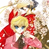 CLAMP.School.Detectives.full.42701