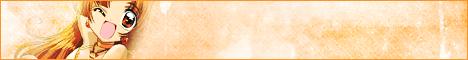 Bannière de seira