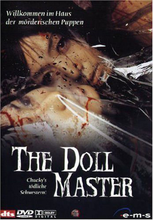 The Doll Master/Inhyeongsa -K-Movie