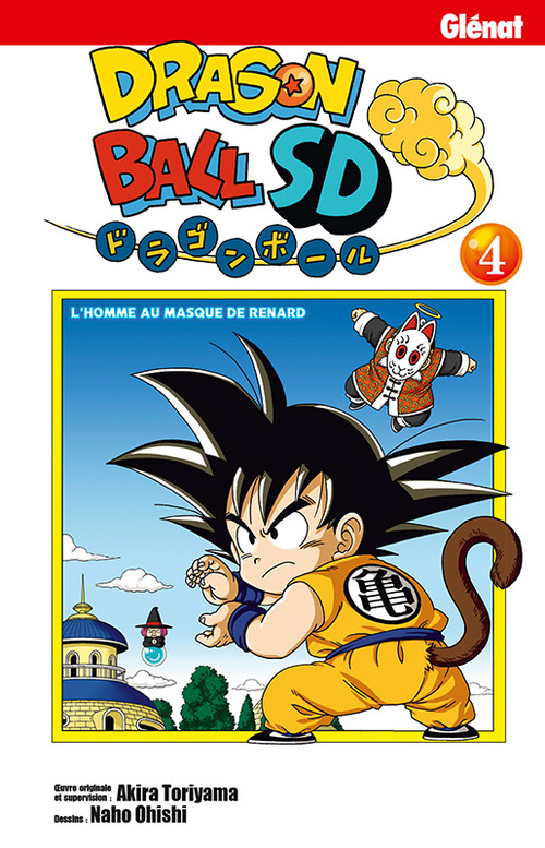 Dragon ball SD - Tome 04 - Akira Toriyama & Naho Ohishi