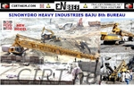 SINOHYDRO HEAVY INDUSTRIES BAJU 8th BUREAU