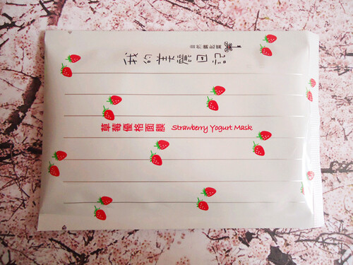 Back to basic - Les masques Strawberry Yogurt de My Beauty Diary