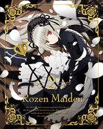 Image Dvd Rozen Maiden