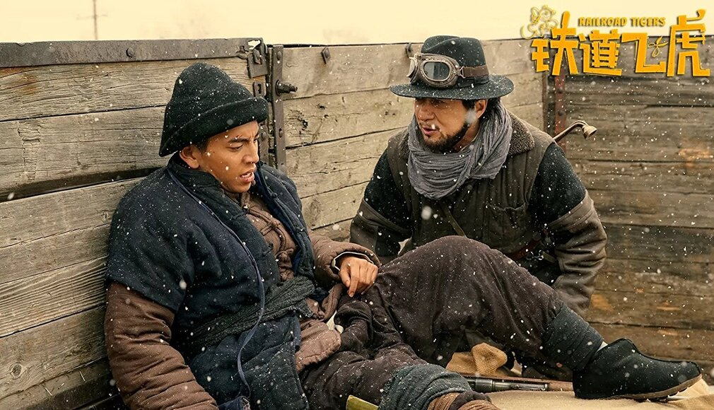[Test Blu-ray] Railroad Tigers