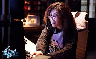 #36 : Drama Coréen