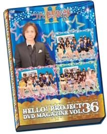 Hello!Project DVD Magazine Vol.36