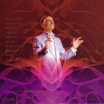 Paul Mauriat, the color of lovers