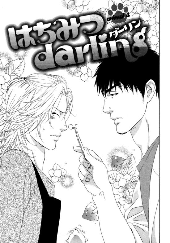 Hachimitsu Darling_ch04_097