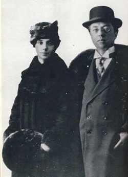 Kandinsky et elle
