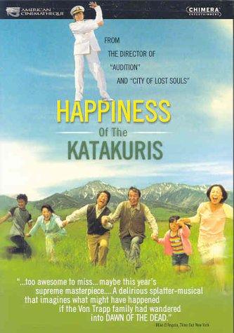 The Happiness of Katakuris